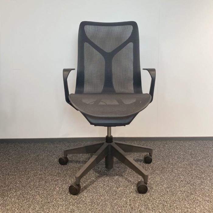 Herman Miller Cosm KT Interior, outlet.